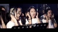 致·梦想——她创之歌
