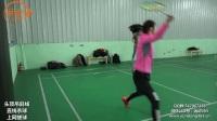 美女教练在线教球48期 头顶吊斜线 直线杀球 上网搓球 羽毛球教学视频 杜杜教练
