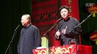 郭德纲于谦 2017经典相声《你大爷我大爷》