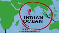 【双语】世界各大洋是如何得名的@阿尔法小分队科教组