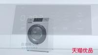 【天猫优品】三洋全自动 家用10公斤洗衣机  大容量精智变频