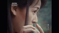 雪花神剑爱剪辑-罗玄偷看小凤吹笛1主演:姜大卫 龚慈恩