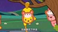 008 猴子捞月亮_标清