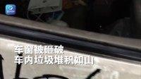 """重庆最委屈""""僵尸车"""" 又当垃圾桶又当广告墙"""