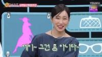 2017.10.04 SBS 싱글와이프 E10_