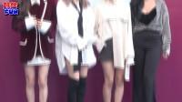 T-ARA孝敏再度助阵时装周 众女星捧场拼美腿