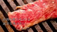 【机核】烤肉电影《肉在燃烧》预告
