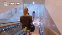 2017.10.05 MBC 어서와 한국은 처음이지 E11_