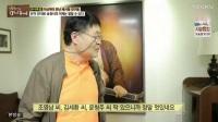 2017.10.05 인생다큐 마이웨이【TV조선】E64_