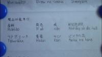 咔咔,我是日语单词书1生活2精品时装秀