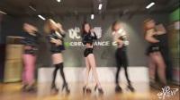 【优舞团】【练习室】EXID - HOT PINK