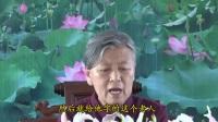 菡萏花开03(谦卑低下 永不轻人)