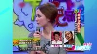古力娜扎18岁上节目称想整容 自曝喜欢吴彦祖古天乐 171019