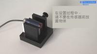 XU 通用型光电开关 重置产品