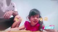 """刘畊宏没带好小泡芙被""""批斗"""" 曝周杰伦爱交流带娃经验 171019"""