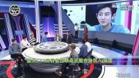 [中字]160926 - EXO -&- VIXX -Star Show 360 - Ep.02全場_超清 - 副本