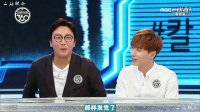 starshow 360 EXO CUT 中文字幕 16_09_19(EXO吧&TE)_高清