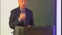 01《中医基础理论》导论、中医学和中医理论体系的基本概念、形成条件、中医学与中国传