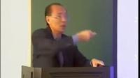 03《中医基础理论》中医学的医学模式、中医学理论体系的基本特点(一)_标清