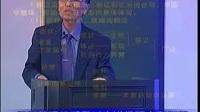 04《中医基础理论》中医学理论体系的基本特点(二)、导论小结_标清