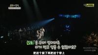 130817.不朽的名曲2.EXO(伯贤、CHEN、鹿晗、灿烈、SUHO)[中字]_超清
