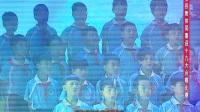 成安县教体局喜迎十九大学生合唱