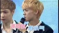 【EXO】EXO中国爱大歌会官方网络版无删减完整版[高清版]_标清