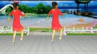 48步恰恰广场舞《情人桥》正反面附口令演示教学