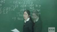 黄冈中学初中英语视频教程初1上__Starter Unit1-Unit3