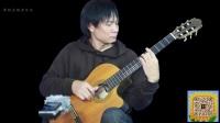 古典吉他独奏:少女的祈祷[荞钒吉他]