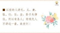广钦老和尚法语:法药《一》这世间是一场迷梦-在家修(1)