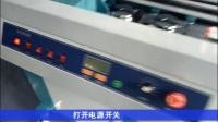 SM55HC胶装机视频