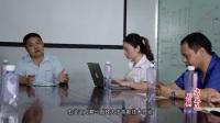 中山市宏业达刀具有限公司宣传片