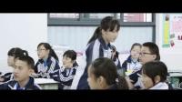 邛崃市临邛中学宣传片