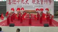 中国火起来 扇子舞