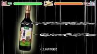 【太太乐创意视频】道格厨神大逆袭