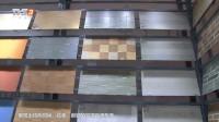 佛山市特陶瓷业(香港)有限公司