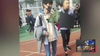 八卦:王俊凯参加北电运动会 乖巧惹人爱