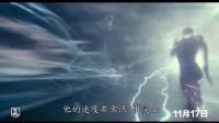《正義聯盟》閃電俠角色特輯