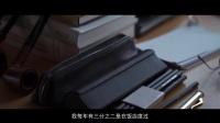 """""""宝珀·坚持""""系列微纪录片"""