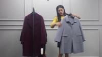 10月20日 杭州越袖服饰(特价双面尼系列)多份 15件  2980元【注:不包邮】