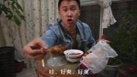 """吃货大爆炸第一集,试吃""""川味版紫燕百味鸡""""辣的酸爽"""
