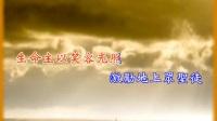 I_3頌讚主作王_mp4