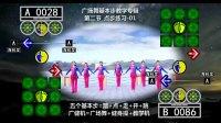 A21_像风像雨_左右点步练习_微视广场舞基本步教学专辑