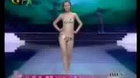 2008中国内衣模特大赛总决赛内衣秀_标清