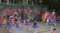 2017.10.18舞蹈:魅力校园 塔小三4班