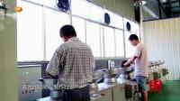 《中国符号》20171021桃源红茶