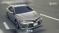 全面解析丰田第八代凯美瑞看不见的升级
