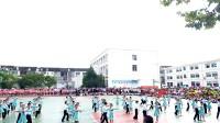 横街小学第十一届田径运动会开幕式拉丁舞表演