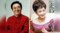 第一个上春晚歌手40岁一首歌红遍全国 二婚丈夫似儿子般年轻!
